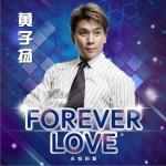 Foever Love (单曲)详情