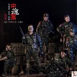 中国魂 (单曲)详情