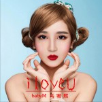 i LOVE U (单曲)详情