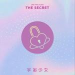 THE SECRET(더 시크릿) (EP)详情