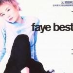 Faye Best (Disc 2)详情