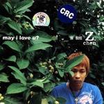 May I Love U详情