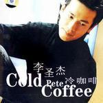 冷咖啡详情