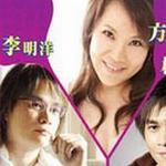台湾真情歌 1详情