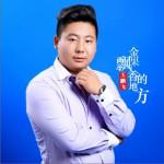 金果飘香的地方 (单曲)详情