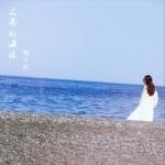 过岛的海浪 (单曲)详情