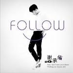 Follow (单曲)详情