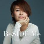 BeSide Me详情