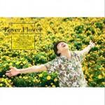 LOVER.FLOWER (单曲)详情