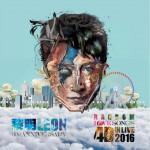 Leon Random Love Song Live 2016详情
