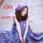 Lonely City (单曲)详情