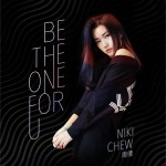 Be the One for You (单曲)详情