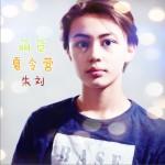 萌货夏令营 (单曲)试听