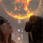 Sun (单曲)详情
