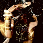 Look In My Eyes (单曲)详情