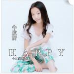 Happy天使 (单曲)详情