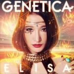 GENETICA详情