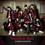 Pendulum Beat!详情