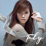 Fly (单曲)详情