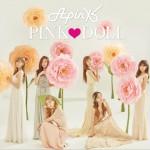 PINK♥DOLL详情