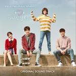 역도요정 김복주 OST 举重妖精金福珠 OST