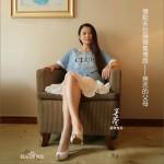 情歌天后薇薇集情路——慈悲的父母 (EP)详情