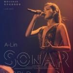声呐 SONAR 界巡回演唱会试听