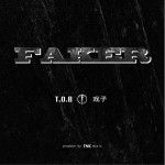 Faker (单曲)详情
