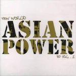 ASIAN POWER EP VOL.1详情