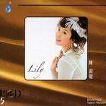 Lily Chen (LPCD 45)详情
