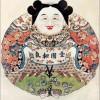 周杨 - 日尧 (EP) 试听