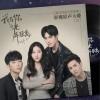 网剧原声 - 《我与你的光年距离》OST 试听