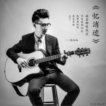 Where To Find You (单曲)试听
