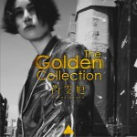 The Golden Collection 金选详情