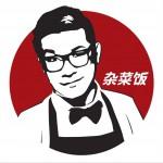 杂菜饭 (单曲)详情
