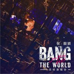 BANG THE WORLD