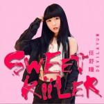 Sweet Killer (单曲)详情
