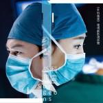外科风云 电视剧原声带详情