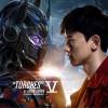 张杰 Torches - 张杰&X Ambassadors (电影《变形金刚5:最后的骑士》中国区片尾曲) 试听