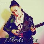 Hands (单曲)试听