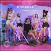 N.O.D - Candybae (单曲) 试听