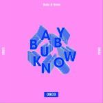 Baby U Know (單曲)詳情