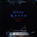 Silver Queen (单曲)详情