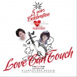 Love Can Touch (单曲)详情