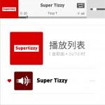 Super Tizzy (单曲)详情