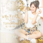 Tomorrow (单曲)详情