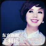 东方旗袍 (单曲)详情