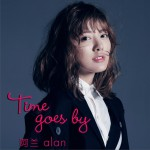 Time Goes By (单曲)