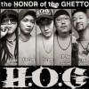 H.O.G 远航 试听
