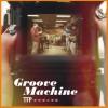 无限融合乐团 格鲁夫机 (Groove Machine) 试听